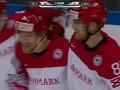 Швейцария - Дания 3:2 Видео шайб и обзор матча