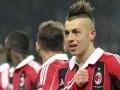 Эль Шаарави может зимой сменить Милан на Торино