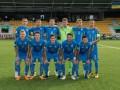 Украина (U-19) – Португалия (U-19): видео онлайн трансляция матча ЧЕ-2018
