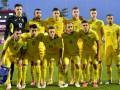 Молодежная сборная Украины узнала соперников в отборе к Евро-2023