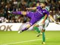 Реал Бетис - Реал Мадрид 1:6 Видео голов и обзор матча чемпионата Испании