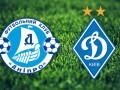 Днепр - Динамо: Смотреть матч чемпионата Украины