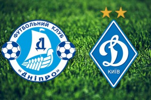 Днепр - Динамо Киев: Когда и где смотреть матч чемпионата Украины