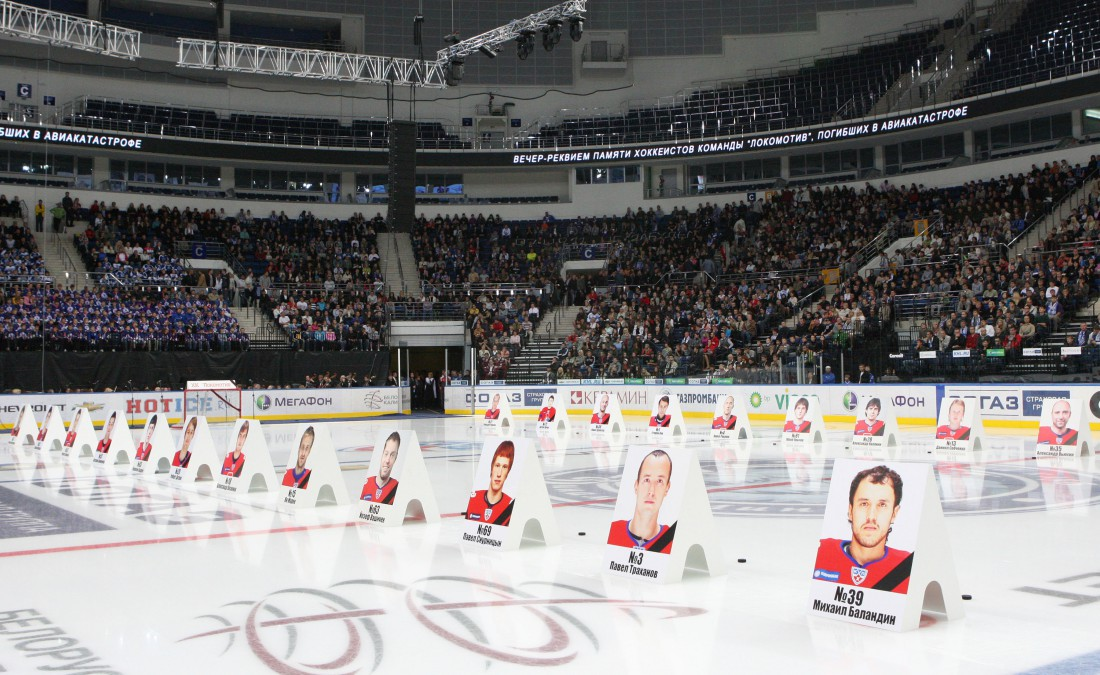 Минута молчания в память о погибших хоккеистов