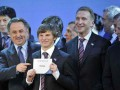 Члены парламента Великобритании призывают FIFA лишить Россию ЧМ-2018