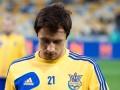 Бутко: В сборной Украины приняли хорошо, чувствую себя комфортно