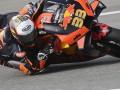 Биндер выиграл первую практику MotoGP Испании