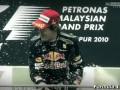 Чемпион вернулся. Как Феттель выиграл Гран-при Бахрейна