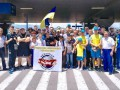 Киев примет чемпионат мира по кикбоксингу ISKА