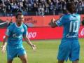 Данни: Кержаков отлично провел Евро-2012