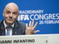 Новый президент ФИФА: Сегодня были выборы, но не война