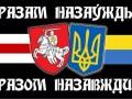 Слава Украине! Жыве Беларусь! Реакция пользователей соцсетей на матч Беларусь - Украина