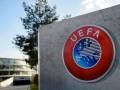 УЕФА выбрала название для нового еврокубка
