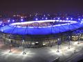 Евро-2012: СМИ посчитали стоимость украинских стадионов