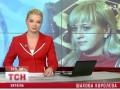 В Харькове встречали первую в истории Украины чемпионку мира по шахматам
