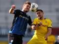 Падерборн - Боруссия Д 1:6 видео голов и обзор матча чемпионата Германии