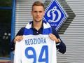 Новичок Динамо: Хотел в клуб, который регулярно выступает в Лиге чемпионов