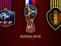 Франция – Бельгия 1:0 онлайн трансляция матча ЧМ-2018