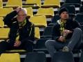 Взрыв на матче Боруссия Д – Монако: все об инциденте в Германии
