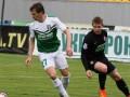 Заря - Александрия 1:0 Видео гола и обзор матча чемпионата Украины