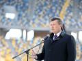Президентский смотр. Виктор Янукович на Арене Львов