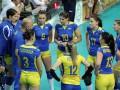 Украина обыграла Израиль в отборе на ЧМ-2018 по волейболу