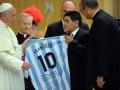 Диего Марадона подарил Папе Римскому именную футболку (фото)