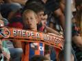 Шахтер назвал цены абонементов на матчи Лиги чемпионов в Харькове
