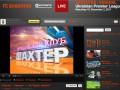 Матч Шахтер - Арсенал покажут в прямом эфире на YouTube
