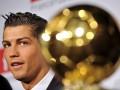 Роналду: После предыдущего сезона я спокоен за Золотой мяч