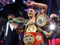 Лопес - самый молодой боксер в истории, завладевший четырьмя поясами