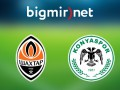Шахтер - Коньяспор 4:0 Онлайн трансляция матча Лиги Европы