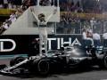 Mercedes презентовал новый болид Формулы-1