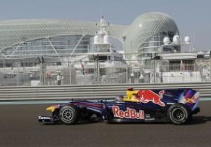 Гран-при Абу-Даби: Феттель показал лучшее время на первой практике