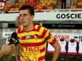 Украинец Романчук забил классный гол за Ягеллонию