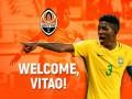 Шахтер подписал капитана сборной Бразилии U-20