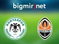 Коньяспор - Шахтер 0:1 Трансляция матча Лиги Европы