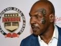 Известный боксер Тайсон рассказал, что в детстве его изнасиловали