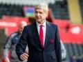 Венгер решил покинуть Арсенал после разгрома от Баварии - СМИ