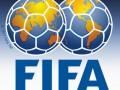 Прокуратура Швейцарии выявила подозрительные банковские операции FIFA