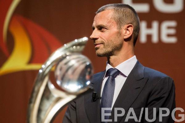 Президент УЕФА Александера Чеферина посетит Киев