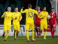 Люксембург подаст апелляцию на решение УЕФА по делу Мораеса