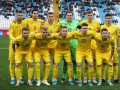 Состав сборной Украины - среди самых дешевых на Евро-2020