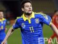 Селезнев прибыл в расположение сборной Украины - СМИ