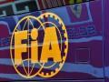 Трасса в Корее прошла инспекцию FIA
