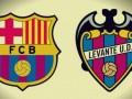 Барселона начинает чемпионат с шокирующего разгрома Леванте (+ ВИДЕО)
