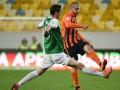 Шахтер - Александрия 1:0 Видео гола и обзор матча