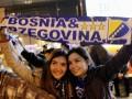 Босния просит FIFA и UEFA не дисквалифицировать страну