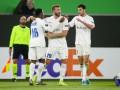 Вольфсбург - Гент 1:3 видео голов и обзор матча Лиги Европы