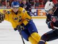 Чемпионат мира по хоккею: Расписание и результаты матчей